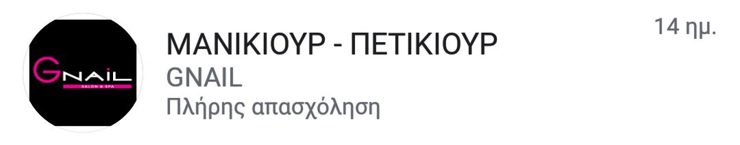 Αγγελίες facebook
