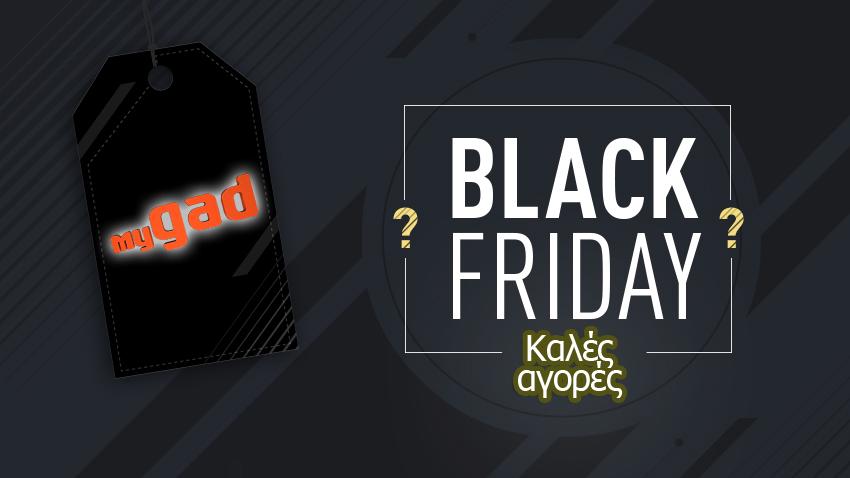 [MyGad.gr]: Ξεκίνησε το #blackisbackμε#BlackFridaysuper offers και θα κρατήσει έως τις 24/11!