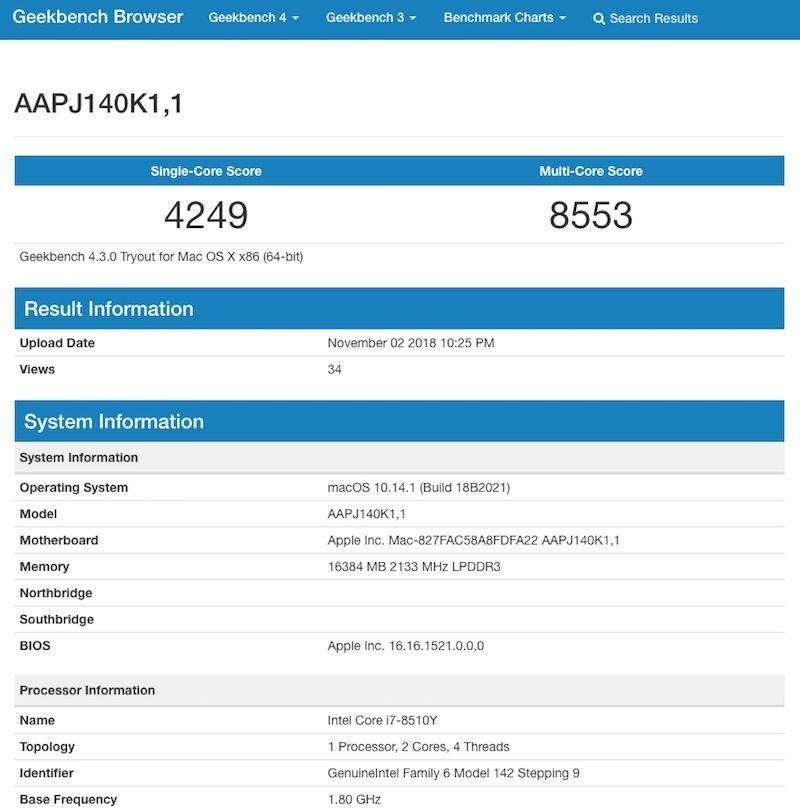 Υπάρχει και νέα έκδοση του MacBook Air 2018 με επεξεργαστή Intel i7 8ης γενιάς 1