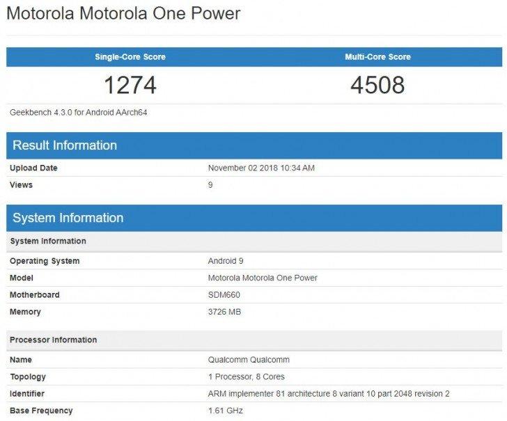 Φθάνει και η ώρα του Motorola One Power για να μεταβεί στο Android 9 Pie 2