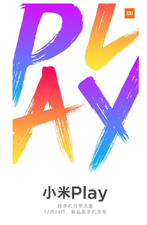 Το Xiaomi Play γίνεται επίσημο στις 24 Δεκεμβρίου
