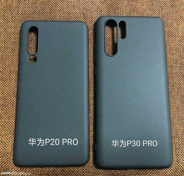 Nέες θήκες των Huawei P30 / P30 Pro φανερώνουν τον πίσω σχεδιασμό τους 1