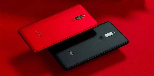 """""""Έξτρα επιλογή"""" για το Meizu Note 8 2"""
