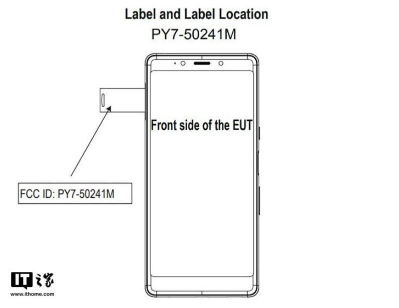Μαζεύει πιστοποιητικά το νέο Sony Xperia L3 1