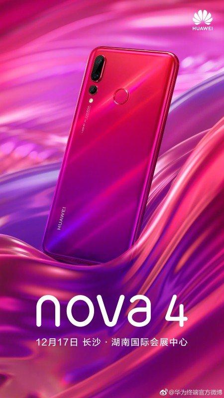 Η Huawei παρουσιάζει το κόκκινο και μοβ χρώμα του nova 4 1