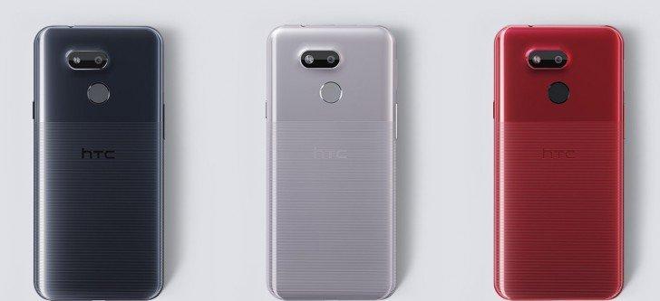 Το HTC Desire 12s κάνει ντεμπούτο με οθόνη 5.7 ιντσών + Snapdragon 435 1