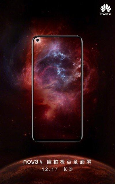 Huawei nova 4: Φθάνει στις 17 Δεκεμβρίου με selfie κάμερα μέσα σε μια οπή στην οθόνη του