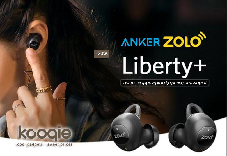 [offers]: Τα νέα Anker Zolo Liberty με βελτιωμένο ήχο Graphene ΤΩΡΑ διαθέσιμα στο kooqie.com