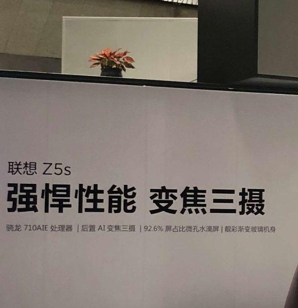 Νέα διαφημιστική αφίσα του Lenovo Z5s αποκαλύπτει SoC Snapdragon 710 και αναλογία οθόνης προς σώμα στο 92,6%