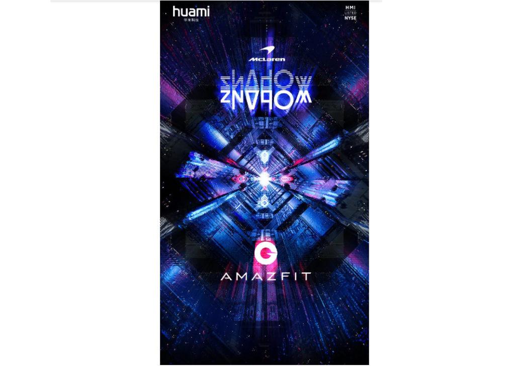 Η Huami (Amazfit) ανακοινώνει συνεργασία με την McLaren Applied Technologies