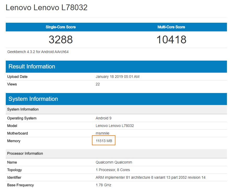 Nα τη και η έκδοση του LENOVO Z5 PRO GT με RAM 12GB 1