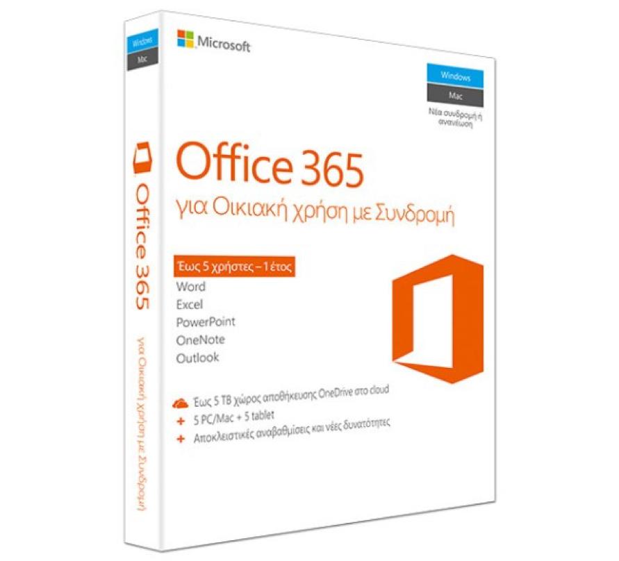 Αυθεντικά κλειδιά για Windows 10 Pro, Office 2016 Pro με νέα έκπτωση 20%!