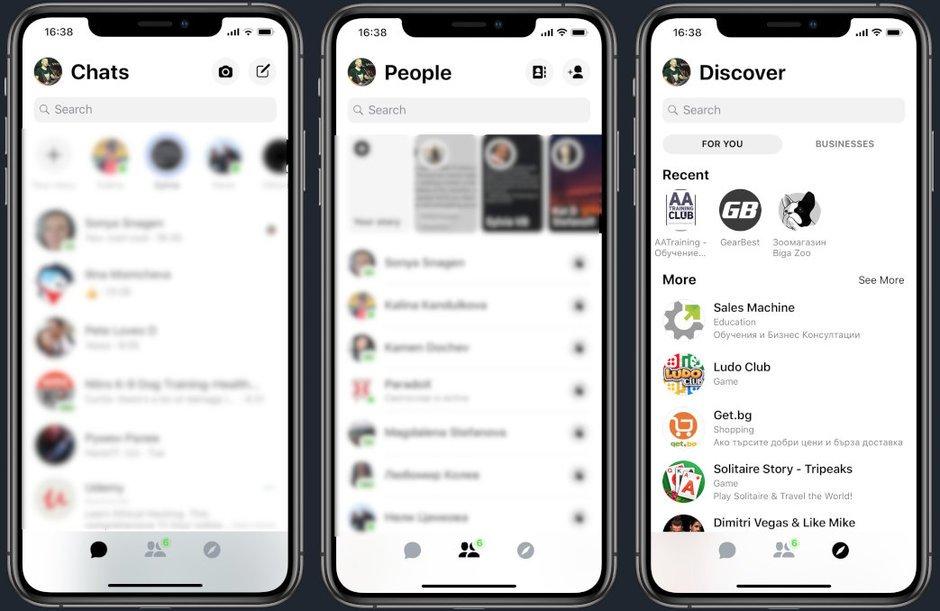 Το Facebook διέθεσε τη νέα εφαρμογή Messenger σε όλους 1