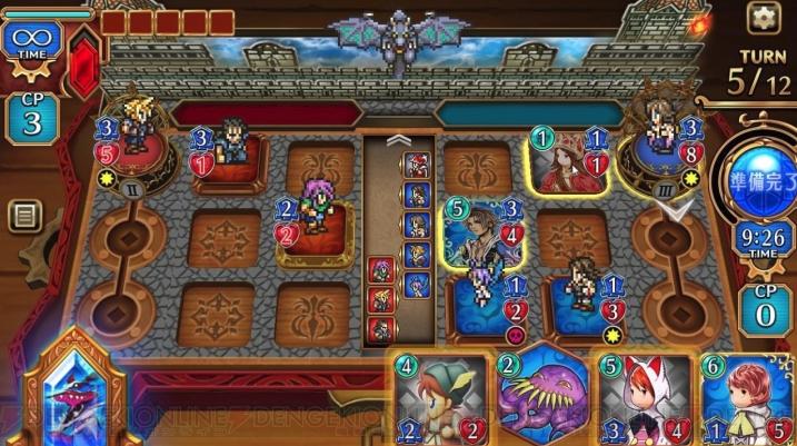 Το Final Fantasy Digital Game Card ανακοινώθηκε για smartphones 1