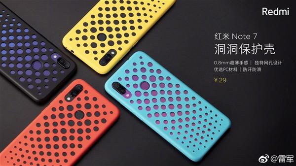 Την official διάτρητη θήκη για το Redmi Note 7 πουλάει η Xiaomi 2