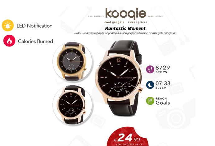 Μείνετε οργανωμένοι και μην χάνετε λεπτό, αποκτήστε το Runtastic Moment Classic Activity Tracker! 4