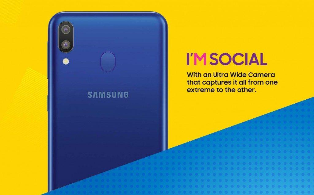 Το Samsung Galaxy M έρχεται στην Ινδία στις 28 Ιανουαρίου 3
