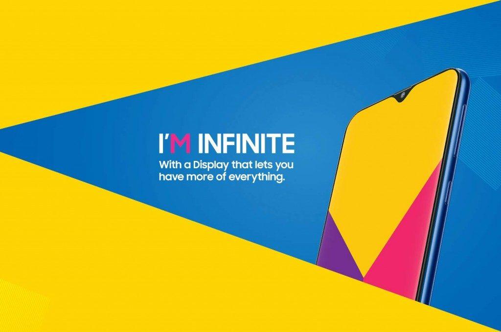Το Samsung Galaxy M έρχεται στην Ινδία στις 28 Ιανουαρίου 2