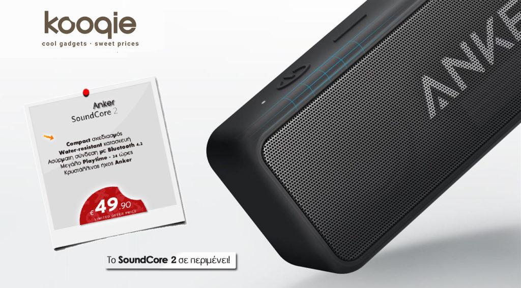 gregregre 1024x567δ 1024x567 Πολύχρωμοι, καθαροί ήχοι, χωρίς παράσιτα, στα δίνει όλα το νέο Anker Soundcore 2!