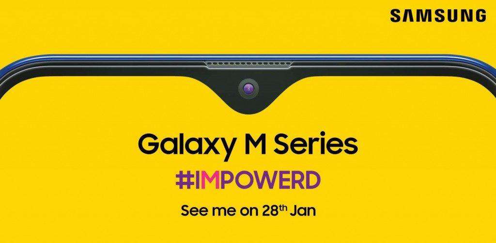 Το Samsung Galaxy M έρχεται στην Ινδία στις 28 Ιανουαρίου 1
