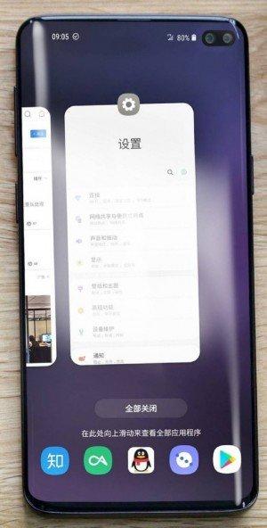 Το Samsung Galaxy S10+ παρουσιάζεται για άλλη μια φορά στο Weibo 1