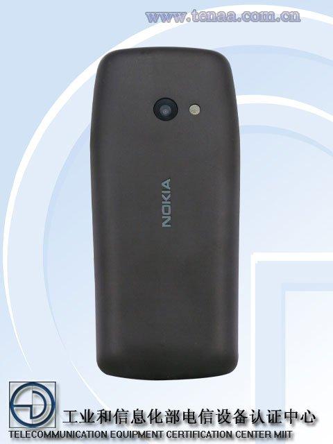 Το Nokia TA-1139 εντοπίστηκε στην TENAA 2