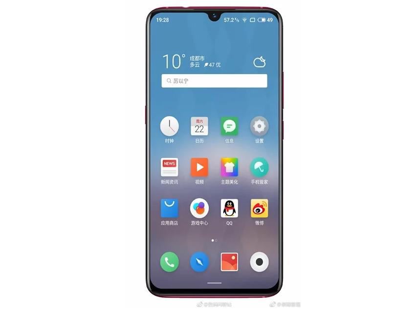 Meizu Note 9: Περαιτέρω ανάλυση για τις προδιαγραφές του και νέα φωτογραφικό υλικό 1