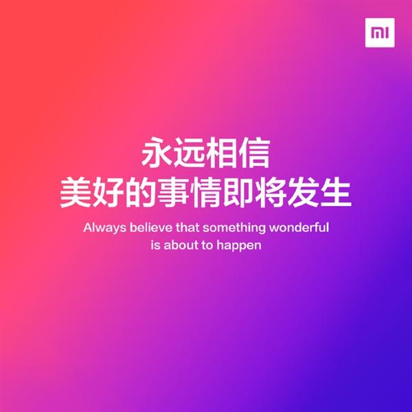 Χiaomi: Εκτάκτως θα μας ανακοινώσει κάτι σημαντικό αύριο! 1
