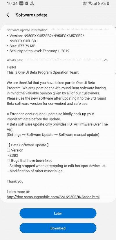 Το Samsung Galaxy Note8 λαμβάνει την τέταρτη ενημερωμένη έκδοση Android Pie beta 2