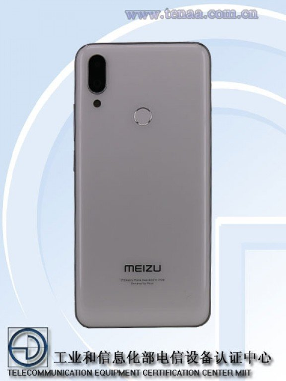 Meizu Note 9: Φάνηκαν νέες φωτογραφίες από την TENAA