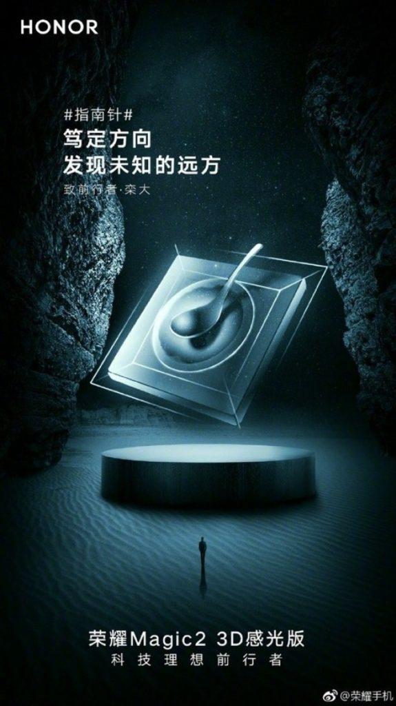 Honor Magic 2 3D: Έρχεται σύντομα με light 3D scanner 4