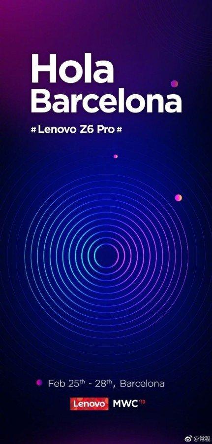 Lenovo Z6 Pro: Υπομονή λίγες ημέρες, θα εμφανιστεί στο MWC 2019 2