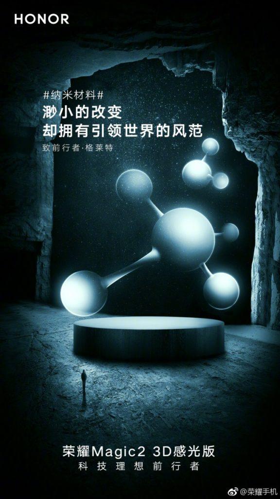 Honor Magic 2 3D: Έρχεται σύντομα με light 3D scanner 3