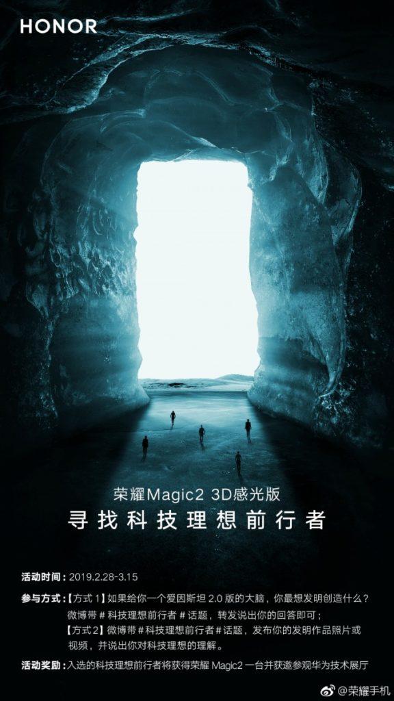 Honor Magic 2 3D: Έρχεται σύντομα με light 3D scanner 2