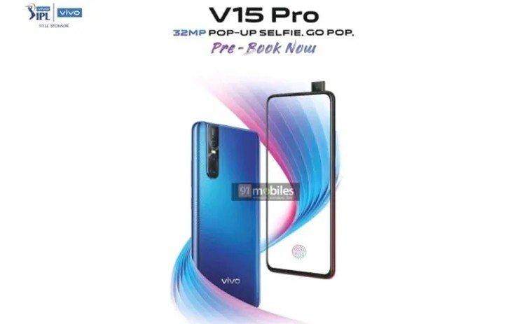 Σε όλη του τη δόξα το νέο vivo V15 Pro 1
