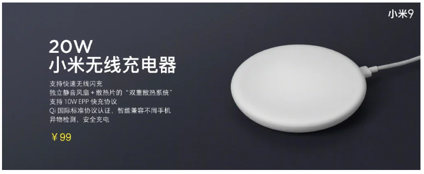 mi wireless charger Χθες ανακοινώθηκαν και τα νέα Mi Wireless Charger, Mi Wireless Power Bank και Mi Wireless Car Charger