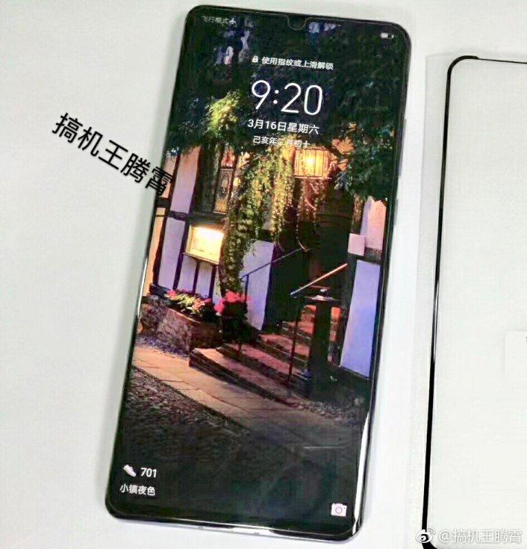 Πιο κοντινές λήψεις του Huawei P30 Pro 2