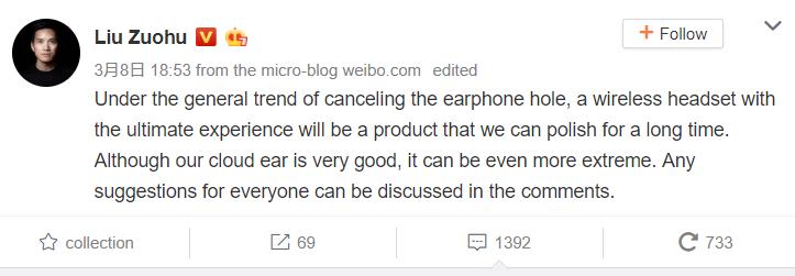 """Pete Lau: """"Η αφαίρεση της υποδοχής ήχου θα επιταχύνει την ανάπτυξη ασύρματων ακουστικών"""" 2"""