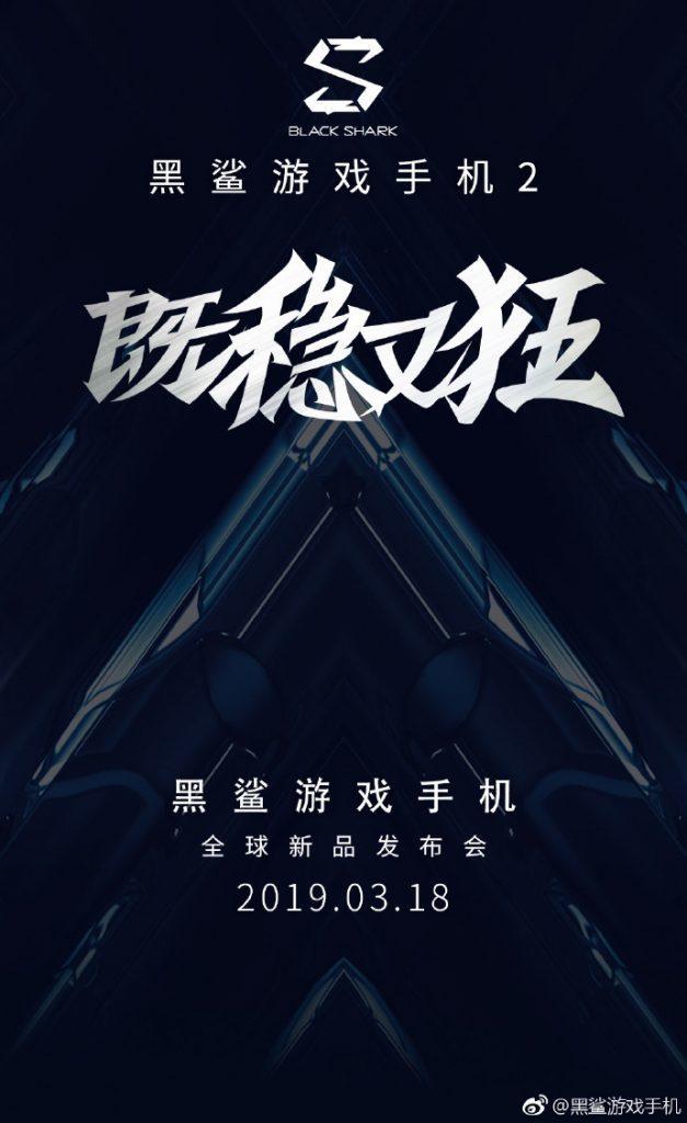 Αυτά είναι όλα τα νέα teasers για το επερχόμενο Xiaomi Black Shark 2 2