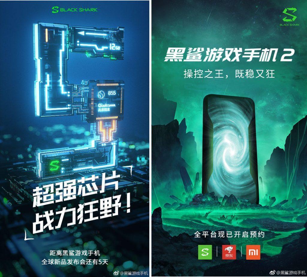 Αυτά είναι όλα τα νέα teasers για το επερχόμενο Xiaomi Black Shark 2 3