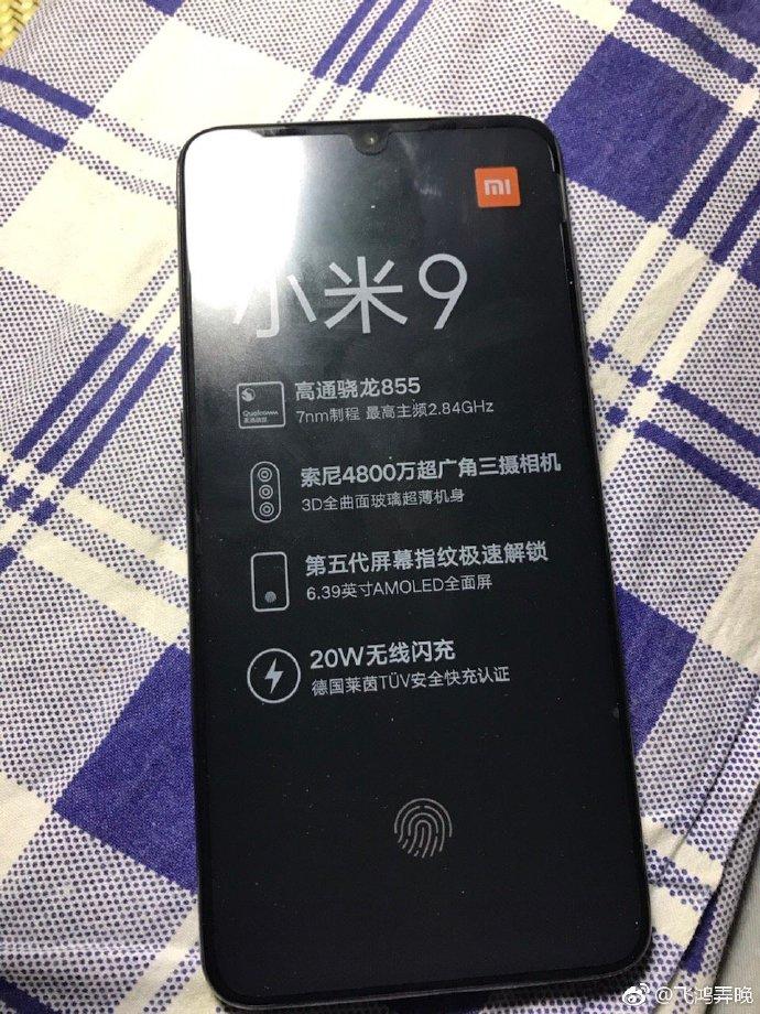 Άτυχος αγοραστής στην Κίνα, πήρε Xiaomi Mi 9 και έλειπε το LED φλας του! 3