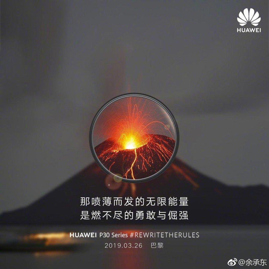 Η Huawei συνεχίζει την εκστρατεία του P30 με μερικές εντυπωσιακές φωτογραφίες 1