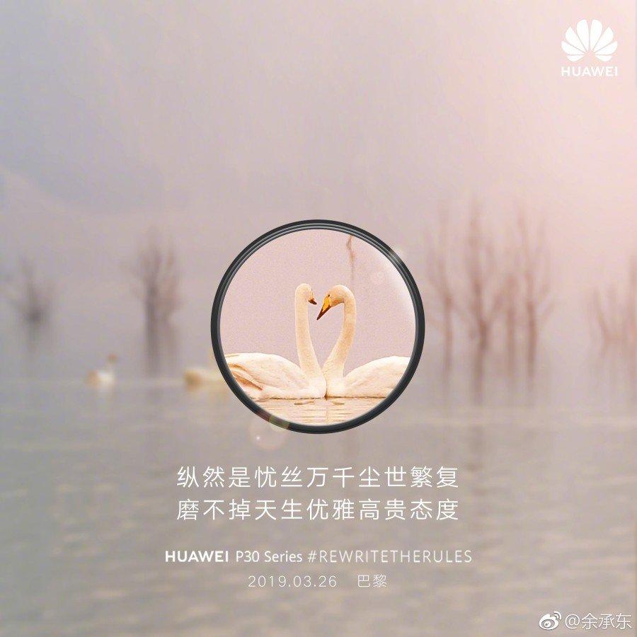 Η Huawei συνεχίζει την εκστρατεία του P30 με μερικές εντυπωσιακές φωτογραφίες 4