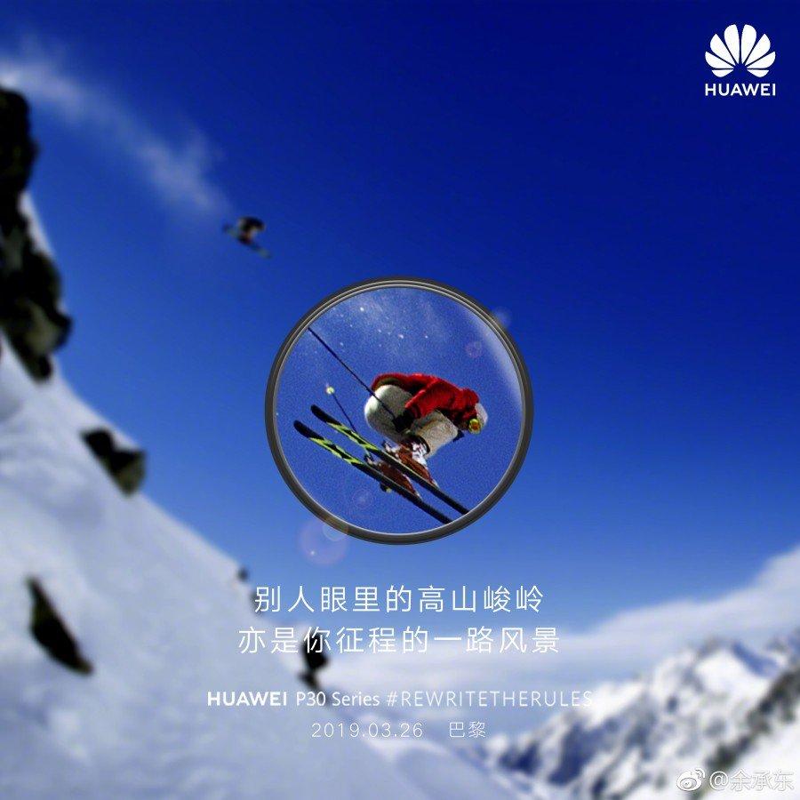 Η Huawei συνεχίζει την εκστρατεία του P30 με μερικές εντυπωσιακές φωτογραφίες 8