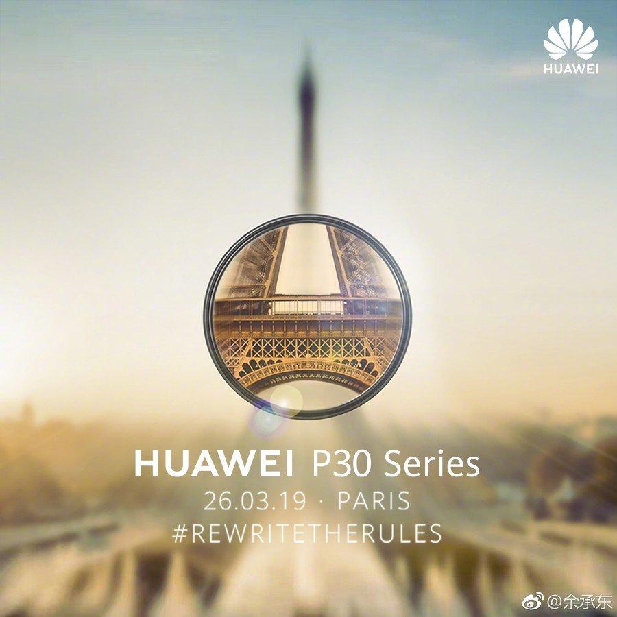 Η Huawei συνεχίζει την εκστρατεία του P30 με μερικές εντυπωσιακές φωτογραφίες 9