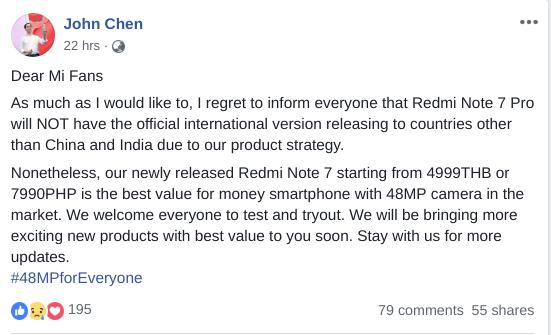 Δεν θα υπάρξει Global έκδοση του Redmi Note 7 Pro