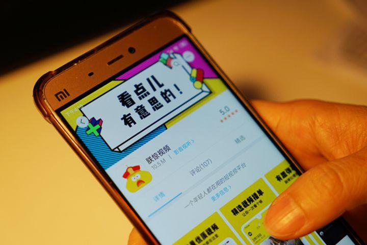 Και ξάφνου εμφανίστηκε η σύντομη εφαρμογή βίντεο  Xiaomi Zhenjing Video 1