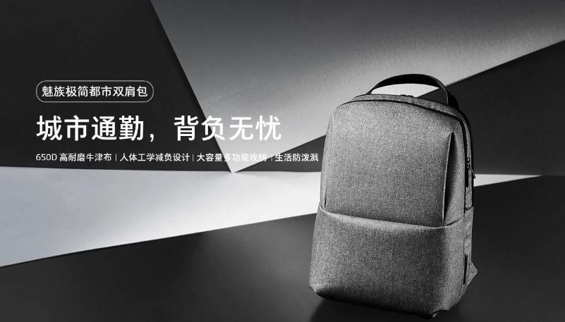 Η Meizu εγκαινιάζει τα νέα ακουστικά POP 2, νέα ακουστικά ακύρωσης θορύβου EP63 και πολλά άλλα 4