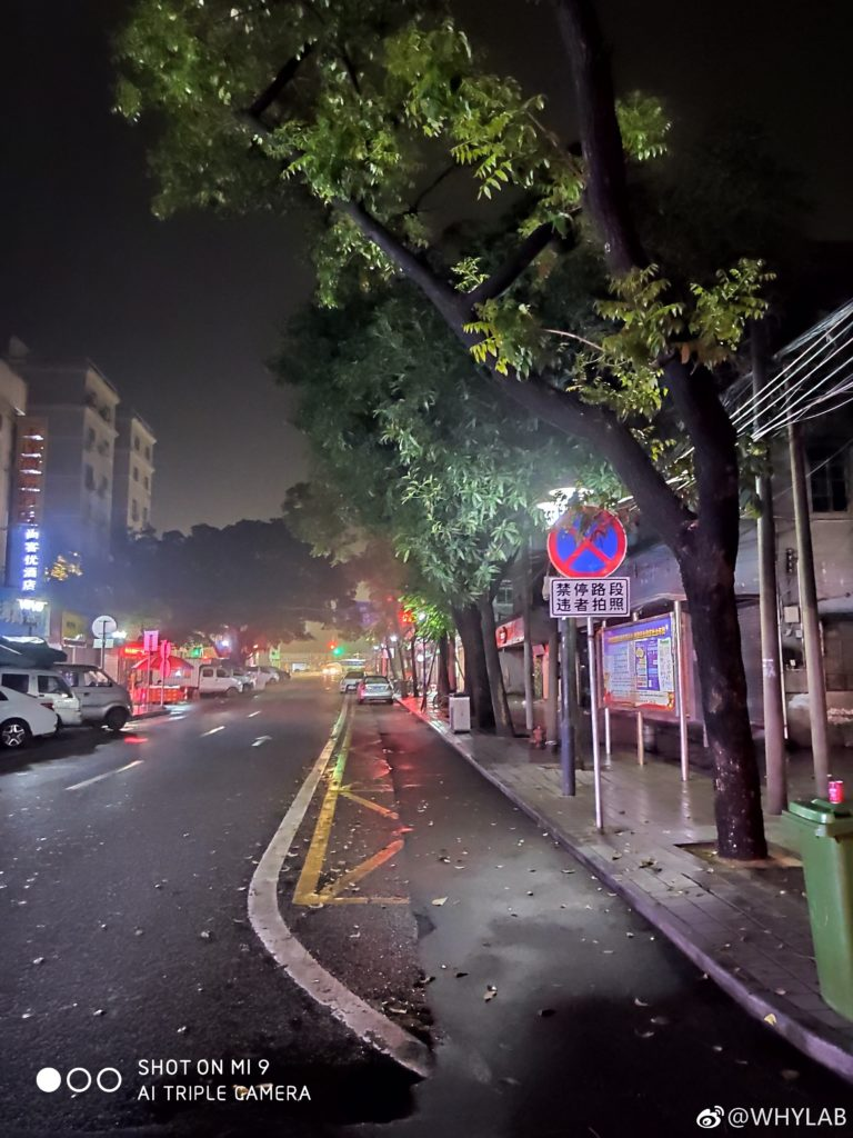 Δείγματα λήψεων φωτογραφιών από το Meizu 16s και επιβεβαίωση περί τιμολόγησης του 6