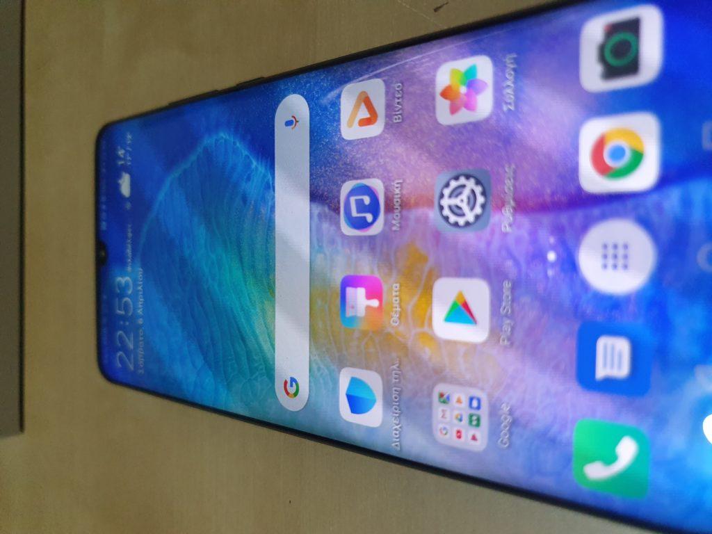 Huawei P30 Pro review - παρουσίαση|Ο νέος βασιλιάς των Smartphones 6